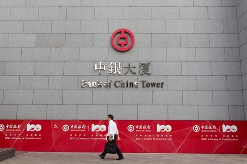 https%3A%2F%2Feditorial.fxstreet.com%2Fimages%2FMacroeconomics%2FCentralBanks%2FPBOC%2Fbank of china tower in hong kong 21499886 Large